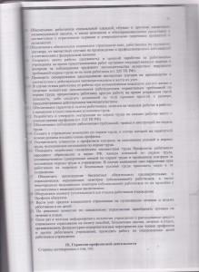 Кол.дог13